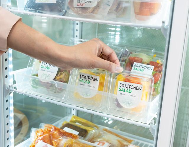 冷蔵庫から