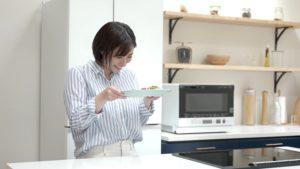 お手軽な食事補助導入で健康経営の促進にお役立ち