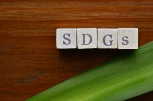 SDGsの達成に社食業者できることとは?