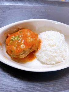 食事補助:ジューシーTOMATOハンバーグ