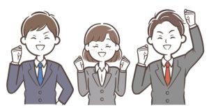 社食の比較で社員の笑顔につなげよう!