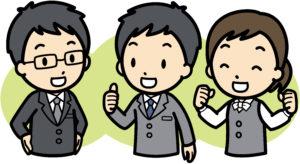 社員が喜ぶあると嬉しい福利厚生を見極める!